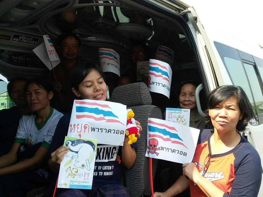 """ไบโอไทยแฉ กรมวิชาการเกษตร เสนอเลื่อนแบน """"พาราควอต"""" 2 ปี อ้างนำเข้าลดลง"""