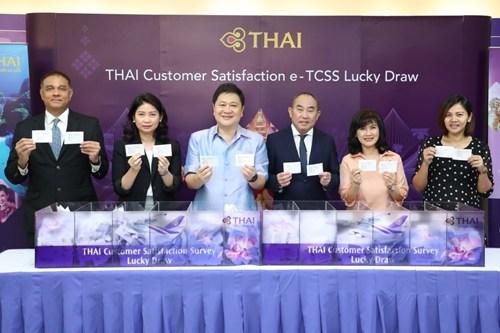 การบินไทยจับรางวัลผู้โชคดีจากแบบสอบถาม