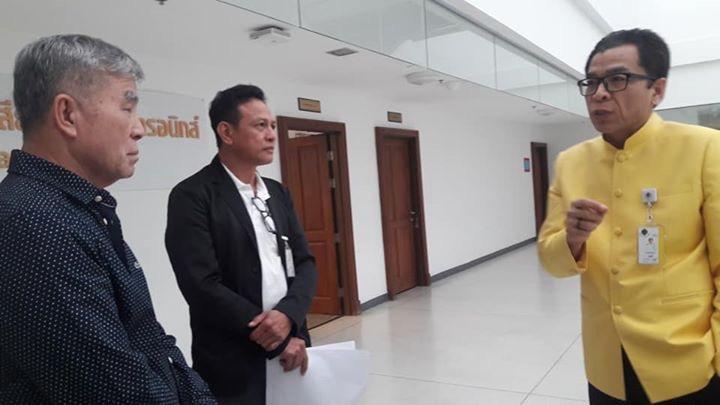 """""""เพื่อนไทย""""จ่อถูกตัดสิทธิ์ยกพรรค-กกต.สรุปยอดไม่ประกาศรายชื่อ 502 คน"""