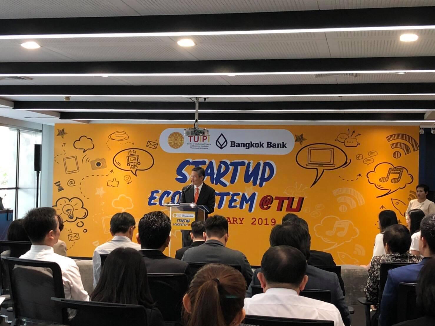 แบงก์กรุงเทพ ทุ่ม 4-6 พันล้าน พัฒนาระบบสินเชื่อธุรกิจ ผุดศูนย์บ่มเพาะ Startup หวังขยายตลาด