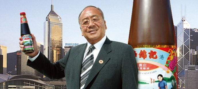 """ลี มานตัต ประธานของกลุ่มลีกุมกี่ เจ้าของซอสหอยนางรม """"ลีกุมกี่"""" ที่ได้รับการจัดอันดับให้เป็นผู้ร่ำรวยที่สุดเป็นอันดับ 3 ของฮ่องกง (ภาพจากเว็บไซต์ https://corporate.lkk.com/"""