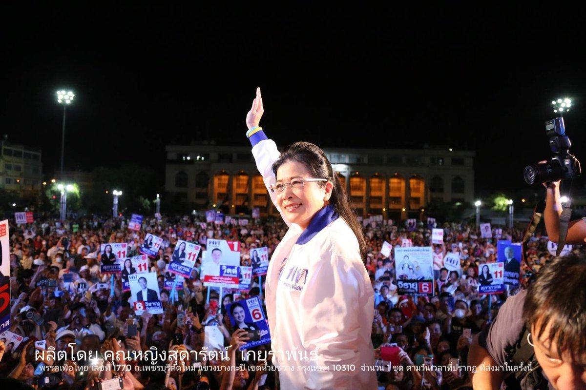"""""""หญิงหน่อย"""" ชู 5 มาตรการเพิ่งพลังธุรกิจไทย ลั่นขออาสาทำชาติสงบสุข"""