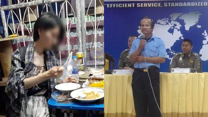 """ตำรวจท่องเที่ยวแจง """"นักท่องเที่ยวญี่ปุ่น"""" ถูกทิ้ง-กินไข่เจียว ที่แท้เลือกปลายทาง """"แกร็บแท็กซี่"""" ผิดที่"""