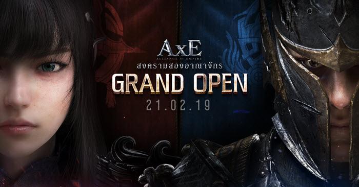 """ลั่นกลองรบ! """"AxE: Alliance vs Empire"""" พร้อมเปิดให้บริการ 21 ก.พ.นี้"""