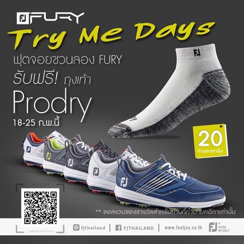 ฟุตจอยชวนลอง FURY รับฟรี ถุงเท้า Prodry