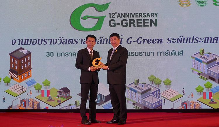 รอยัล คลิฟ รับรางวัล G-Green ระดับดีเยี่ยม สะท้อนความมุ่งมั่นเป็นมิตรกับสิ่งแวดล้อม
