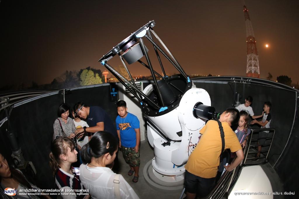 ดวงจันทร์เต็มดวงใกล้โลกอุทยานดาราศาสตร์สิรินธร