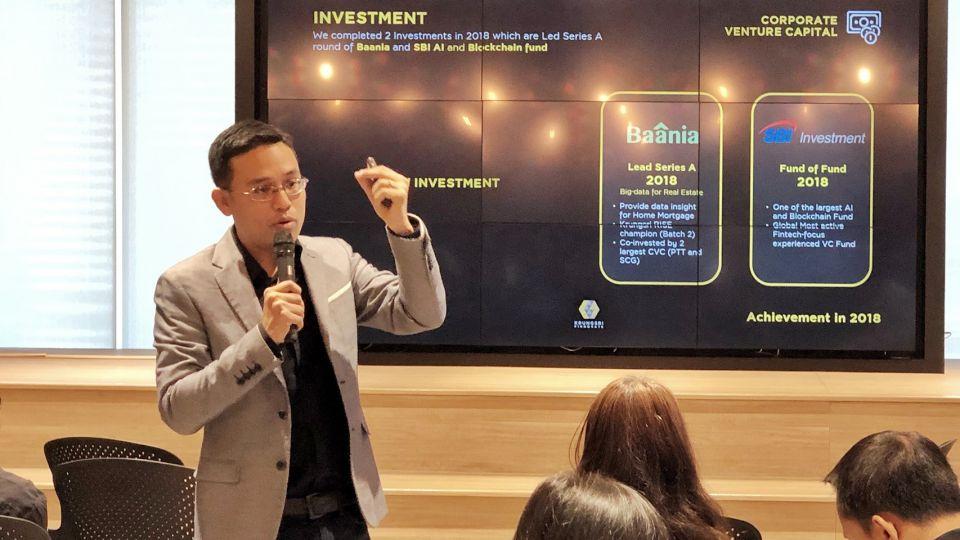 กรุงศรีฟินโนเวตตั้งเป้าเป็น 'The Best Banking Corporate Venture Capital' ในอาเซียน