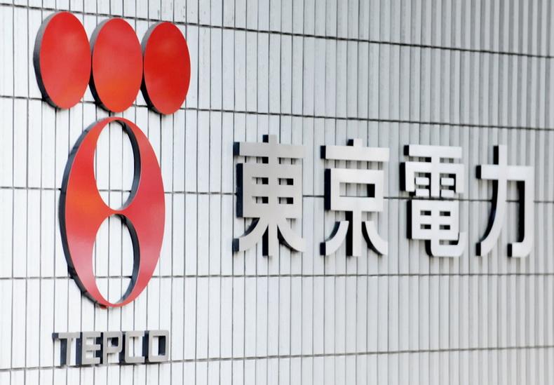 ศาลญี่ปุ่นสั่ง 'รัฐบาล-เทปโก' จ่ายเงินชดเชย $4 ล้านให้ผู้อพยพ 'ฟูกูชิมะ'