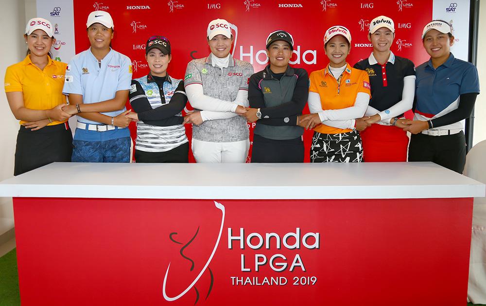 """8 โปรสาวไทย ประกาศความพร้อมครั้งสุดท้าย ปะทะมือดังล่าแชมป์ """"ฮอนด้า แอลพีจีเอ"""""""
