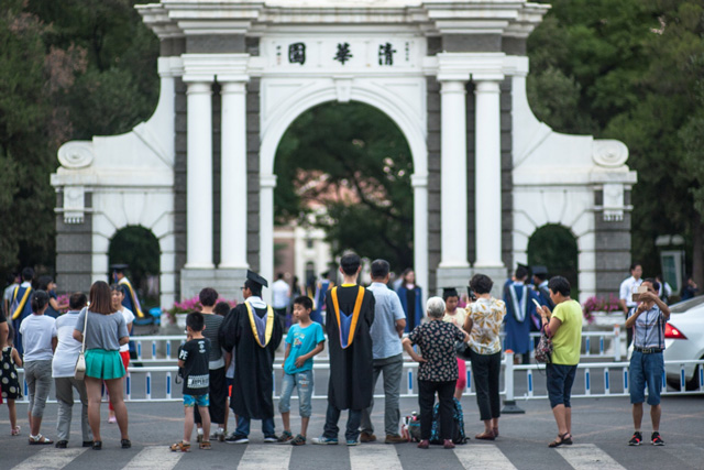 ชิงหวา มหาวิทยาลัยอันดับหนึ่งในปีนี้ ซึ่งมีศิษย์เก่าเป็นผู้นำประเทศจีนมากมาย อาทิ หูจิ่นเทา จูหรงจี รวมถึงประธานาธิบดี สี จิ้นผิง (ภาพ เซาท์ไชน่ามอร์นิงโพสต์)