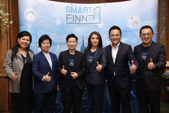 """""""สมาร์ทฟินน์"""" FINTECH STARTUP ตั้งเป้าปี 62 เพิ่มดีลกว่า 1,000 สัญญา มูลค่ากว่า 3,000 ลบ. ช่วยขับเคลื่อนเศรษฐกิจไทยให้ SMES เข้าถึงแหล่งเงินทุนได้ง่ายขึ้น"""