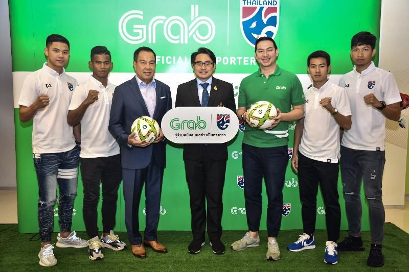แกร็บ สนับสนุนนักเตะทีมชาติไทย