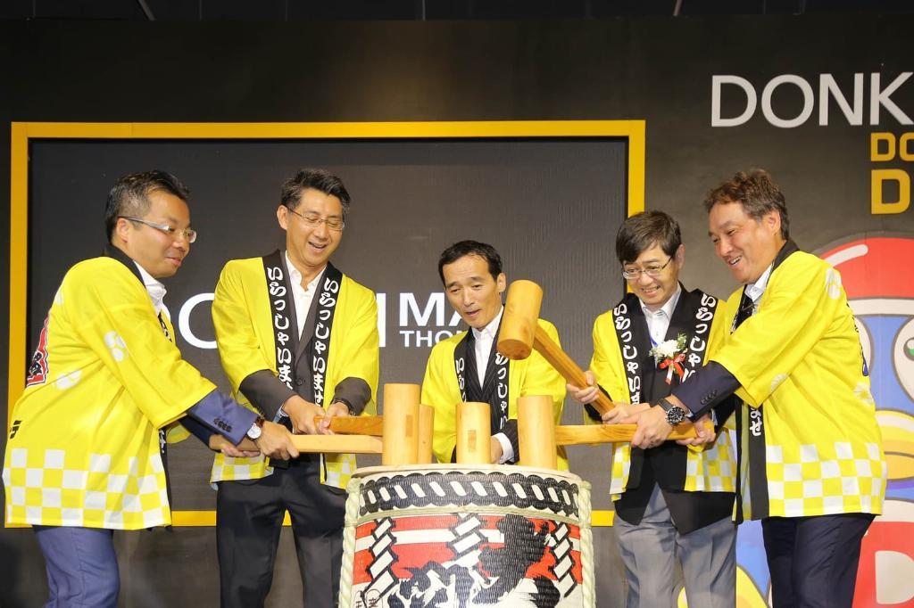 """""""ดองกิ มอลล์ ทองหล่อ""""เปิด 22 ก.พ.นี้ 24 ชั่วโมง สาขาแรกในไทย"""
