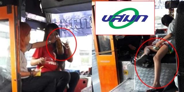 ขนส่งฯ ลงดาบ คนขับ-กระเป๋ารถเมล์ ปรับ 5,000 บ. งดปฎิบัติงาน 1 อาทิตย์ หลังดื่มเบียร์บนรถ