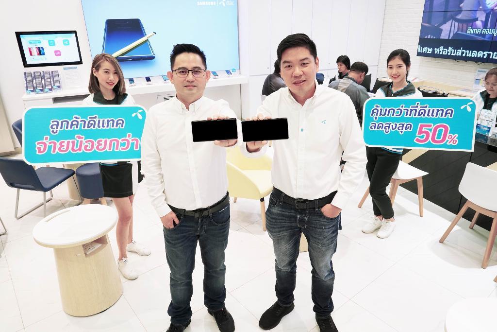 3 ค่ายมือถืออัดโปรรับ Samsung Galaxy S10 / S10+