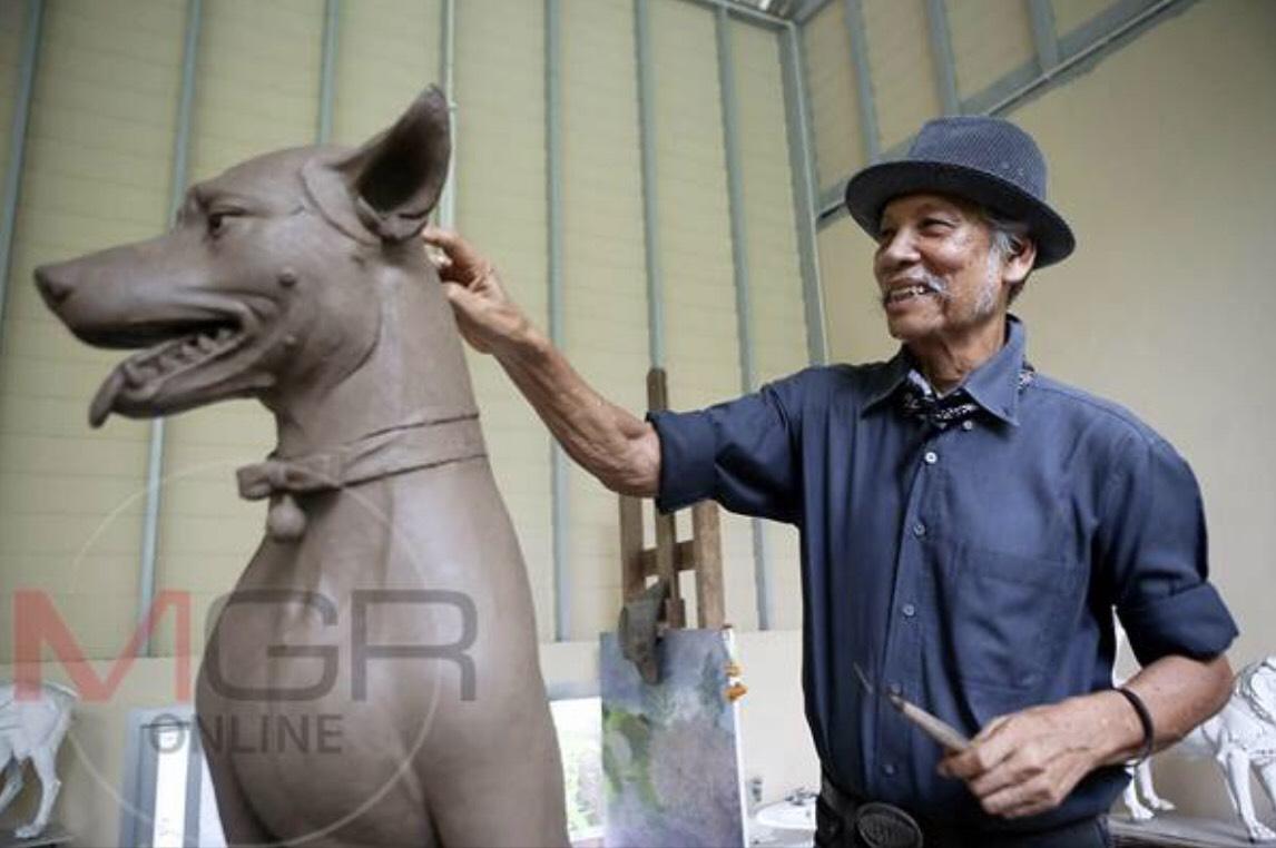 """ยกย่อง""""อ.ชิน"""" ผู้ปั้นสุนัขทรงเลี้ยง """"คงศักดิ์"""" ผู้ออกแบบตกแต่งพระราชวัง เป็นศิลปินแห่งชาติ"""