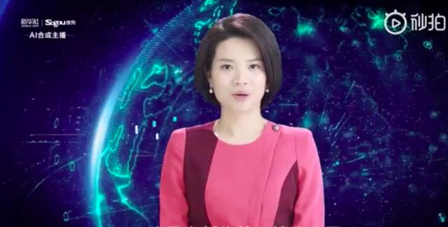 """สำนักข่าวซินหัว เปิดตัว """"ผู้ประกาศข่าว AI"""" หญิงคนแรกของโลก"""