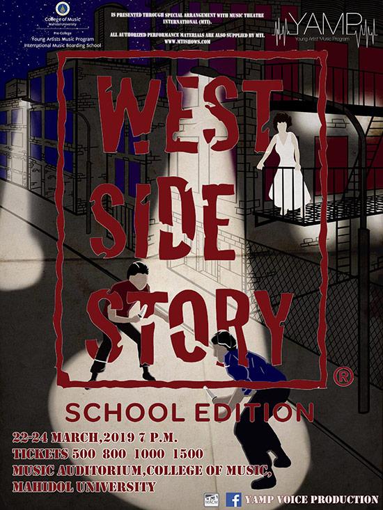 West Side Story : School Edition จากบรอดเวย์สู่เวทีมัธยมเทียบชั้นมืออาชีพ