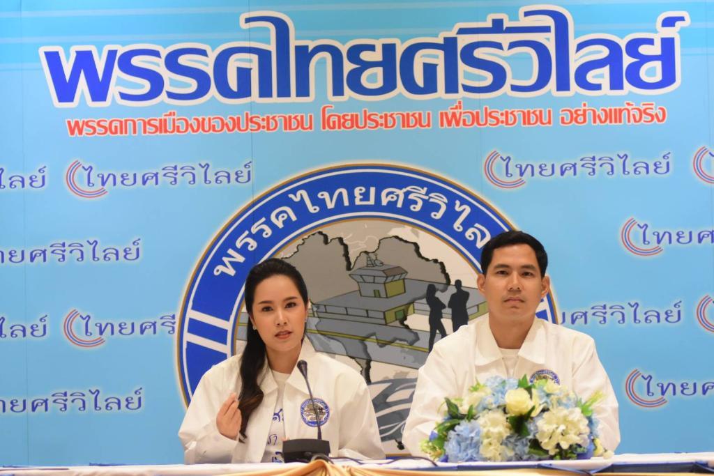'โฆษกฯ ไทยศรีวิไลย์' ยันพรรคไม่ได้กระทำผิด หลัง 'รวมใจไทย' ยื่นยุบพรรค ชี้ยังมีโทษสถานอื่นไม่ถึงขั้นเป็นปฏิปักษ์ต่อปชต.