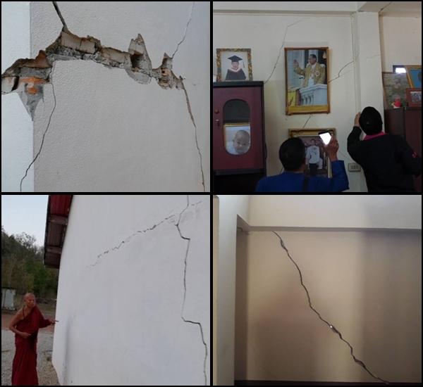 สภาพอาคารบ้านเรือนที่แตกร้าวจากแผ่นดินไหวที่ลำปาง