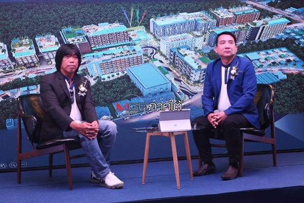"""ทุนพัฒนาที่ดินภูเก็ต ลุยสร้างโรงแรมขาย ผุด """"เดอะบีชพลาซ่า""""11 อาคาร มูลค่า 5,500 ล้าน"""