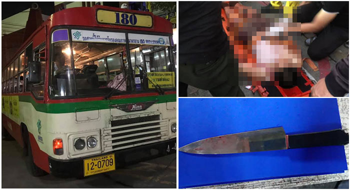 ม.6 ปทุมคงคาขึ้นรถเมล์เจอเด็กช่างกลกระหน่ำแทงนับสิบแผลทะลุปอดเสียชีวิต