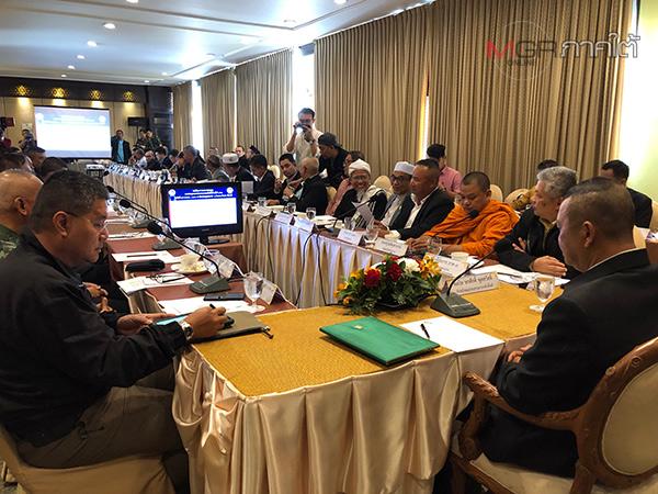 แม่ทัพ 4 ร่วมประชุมคณะกรรมการประสานงานโต๊ะพูดคุยเพื่อสันติสุขระดับพื้นที่