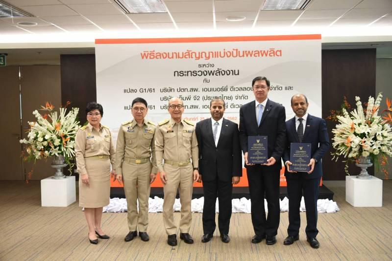 """""""ศิริ""""ดันเปิดสำรวจฯปิโตรเลียมรอบใหม่ในอ่าวไทยมิ.ย.นี้ยึดระบบPSC"""