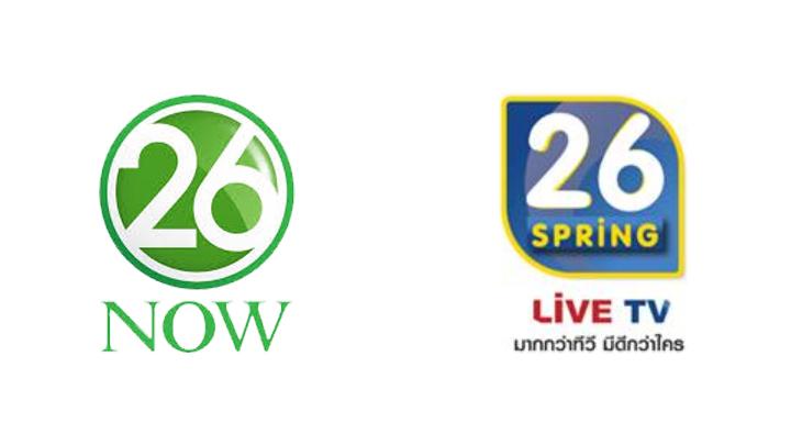 """พลิกวงการทีวีดิจิทัล """"NOW 26"""" เปลี่ยนชื่อเป็น """"SPRING 26"""""""