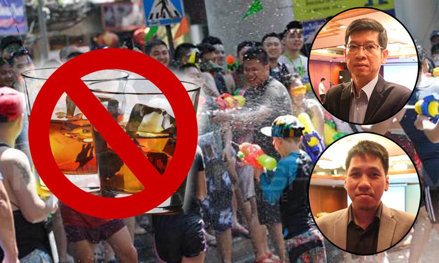 """นักวิชาการ ยันห้ามขาย """"น้ำเมา"""" 13 เม.ย. ไม่ลิดรอนสิทธิคนดื่ม ไม่กระทบเศรษฐกิจ ลดคนเมาออกสู่ถนน"""