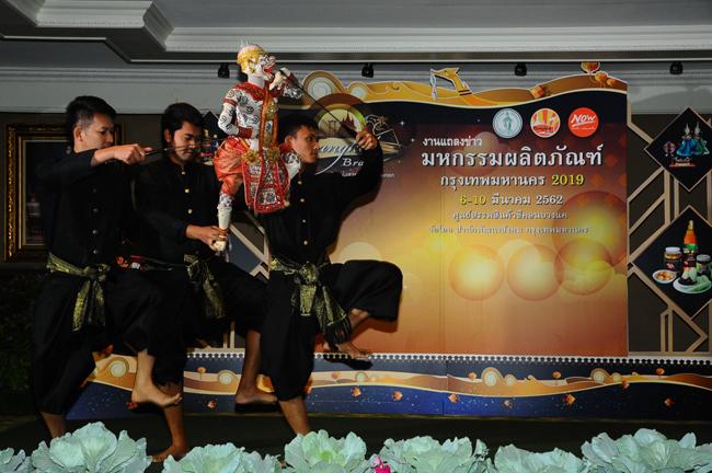 Bangkok Brand 2019 มหกรรมส่งเสริมเศรษฐกิจชุมชน กทม.