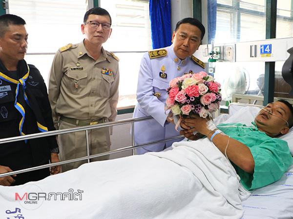 สมเด็จพระเจ้าอยู่หัว พระราชทานดอกไม้และตระกร้าสิ่งของแก่ผู้บาดเจ็บเหตุระเบิด จ.ยะลา