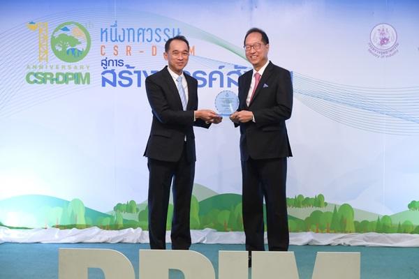 SYS ดำเนินกิจการควบคู่รับผิดชอบสังคม คว้ารางวัล CSR-DPIM ต่อเนื่อง