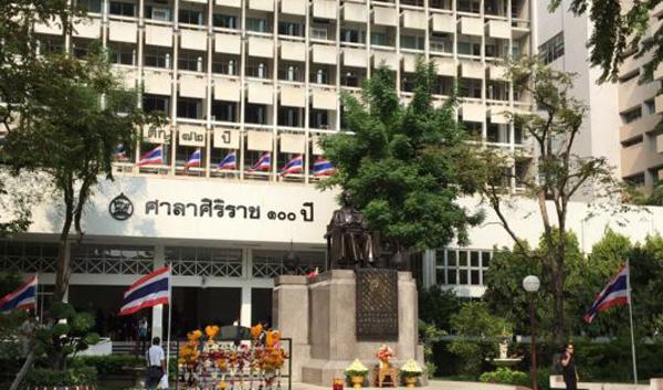 ศิริราชชวนร่วมงาน CANCEL CANCER FESTIVAL 2019 ระดมทุนหนุนการแพทย์แม่นยำในโรคมะเร็ง สำหรับคนไทย
