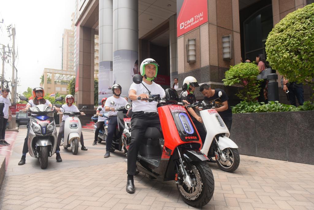 ซีไอเอ็มบีไทย  หนุน ผู้ผลิตมอเตอร์ไซค์ไฟฟ้า ฝีมือสตาร์ทอัพไทย กระแสพลังงานสะอาด