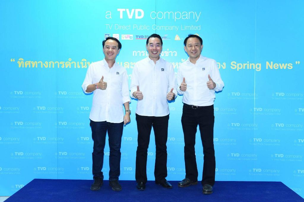 """""""TVD""""เพิ่มเวลา-สินค้า-รุกออนไลน์ ชู""""ออมนิแชนแนล""""สู้ศึกโฮมช้อปปิ้ง"""
