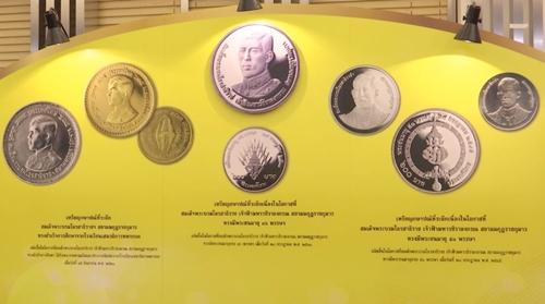 คลังเปิดจองเหรียญบรมราชาภิเษก ร.10 วันที่ 4 มี.ค.นี้
