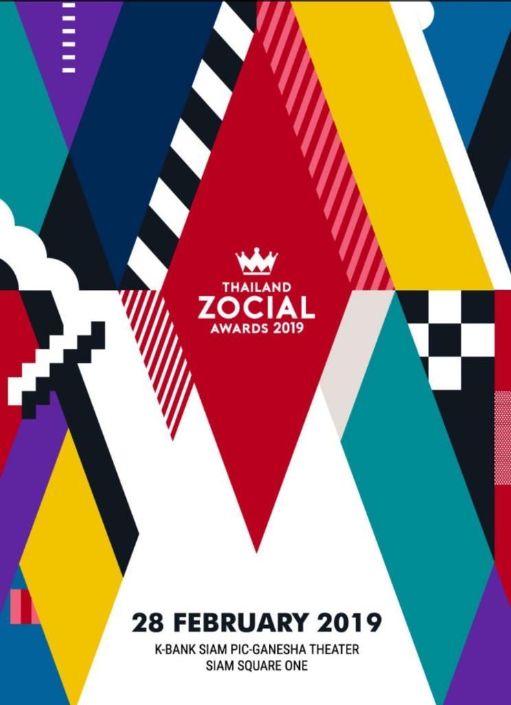 ไวซ์ไซท์เตรียมประกาศรางวัล Thailand Zocial Awards 2019