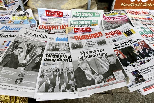 หนังสือพิมพ์ในเวียดนามรายงานข่าวทรัมป์-คิมซัมมิต
