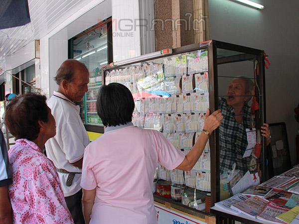 ปชช.พัทลุงแห่ซื้อเลขเด็ด ผวจ.หลังมีกำหนดออกสลากกินแบ่งรัฐบาลที่หอประชุมจังหวัด