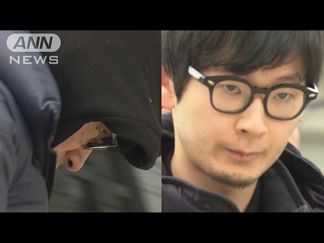 ตำรวจญี่ปุ่นรวบ 2 แพทย์มอมยา-ข่มขืนสาว
