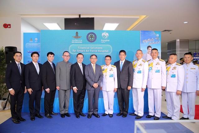 'กรุงไทย'ผนึกโรงพยาบาลทหารอากาศ (สีกัน) ยกระดับสู่ Smart Air Force Hospital