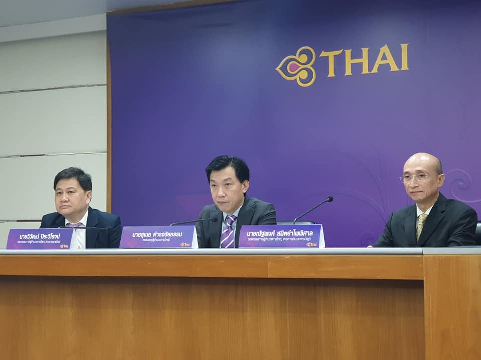 การบินไทยตัดขาดทุนสะสม2.8 หมื่นล. ปรับงบการเงิน -ค่าตั๋วปรับตามต้นทุนน้ำมัน
