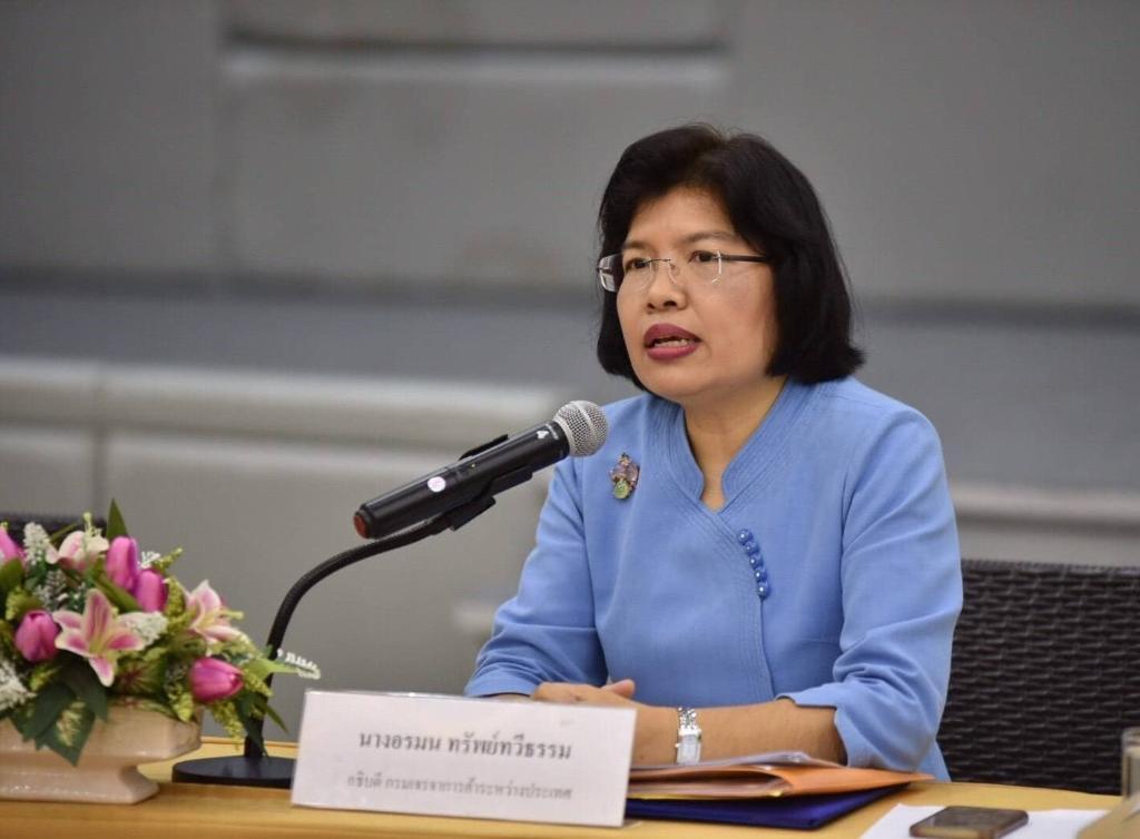 """""""พาณิชย์""""เผย AFTA ดันมูลค่าการค้าไทย-อาเซียนปี 61 ทะลุ 1.13 แสนล้านเหรียญ เพิ่ม 13%"""