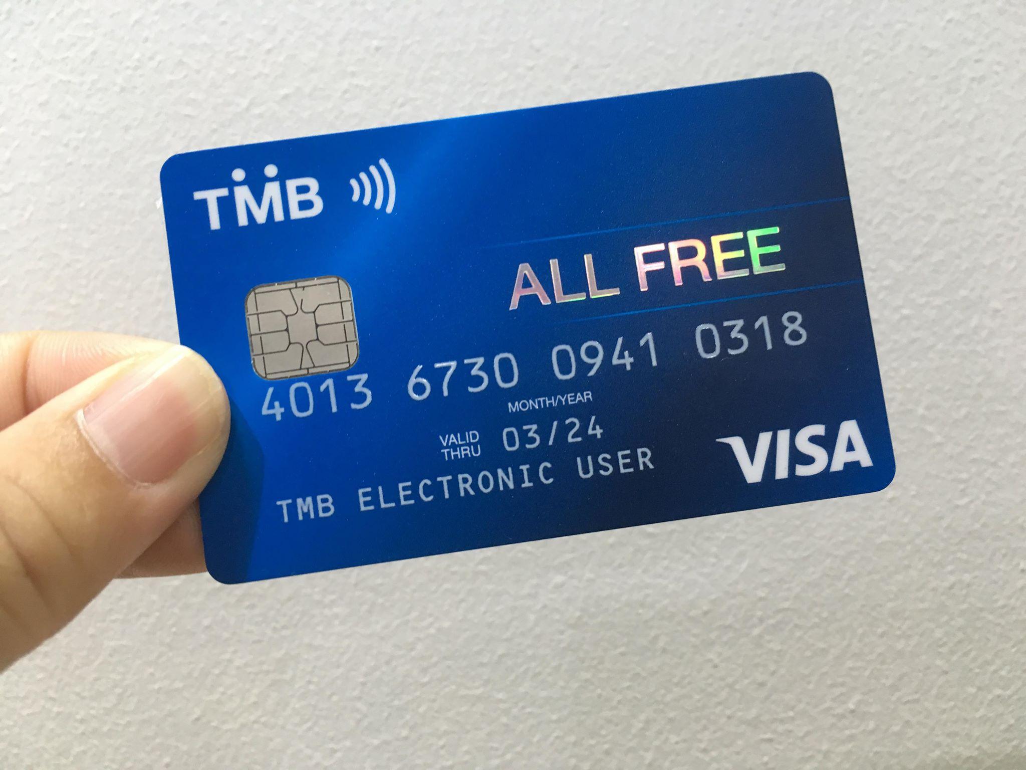 """""""ทีเอ็มบี"""" เพิ่มวงเงินบัตรเดบิต """"ออล ฟรี"""" สูงสุด 2 ล้านบาท แถมให้ออกบัตรพิมพ์ชื่อได้"""