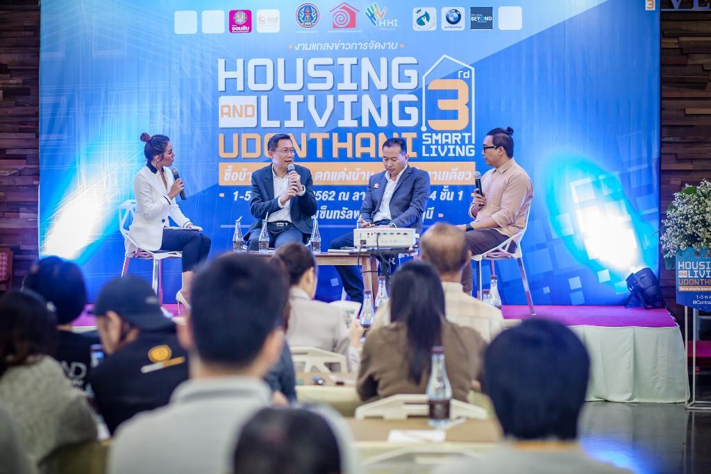 """""""อุดรธานี"""" เตรียมจัดงานHousing and Living Udonthani ครั้งที่ 3 กระตุ้น ศก.-อสังหาฯภาคอีสาน"""