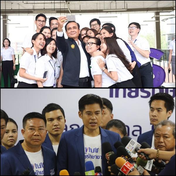 (บน) พล.อ.ประยุทธ์ จันทร์โอชา นายกรัฐมนตรีและหัวหน้า คสช. (ล่าง) ร.ท.ปรีชาพล พงษ์พานิช หัวหน้าพรรคไทยรักษาชาติ (ทษช.)