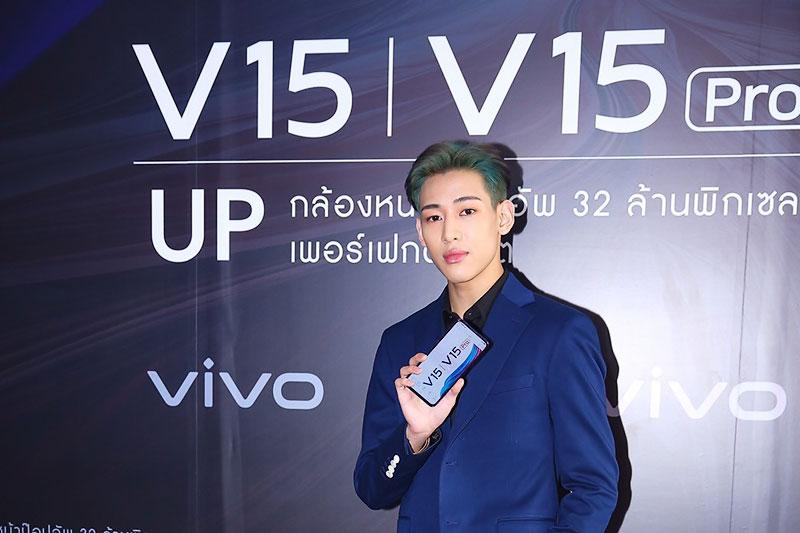 วีโว่ ส่ง 'V15 Pro' โชว์สมาร์ทโฟนนวัตกรรมกล้องป็อปอัป ราคาจับต้องได้