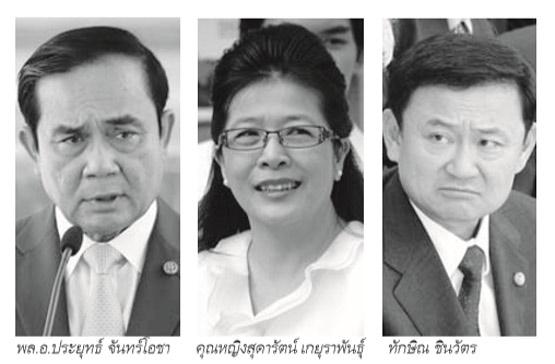 """""""แม้ว""""พังทั้งกระดาน เพื่อไทยไม่เปรี้ยง-พรรคอะไหล่ฟัดกันเละ !?"""